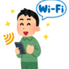 Wi-Fiルーターの話(一条工務店では電波の受信に問題はないのか?)(一条工務店のi-smart・i-cube)
