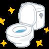【2019年最新】アラウーノで使える洗剤を紹介!なんの洗剤が使えるの?(一条工務店のi-smart・i-cube)